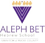 Bucks County Hebrew School - Aleph Bet